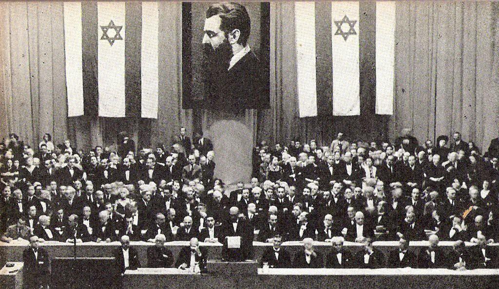 VI Сионистский съезд в Базеле