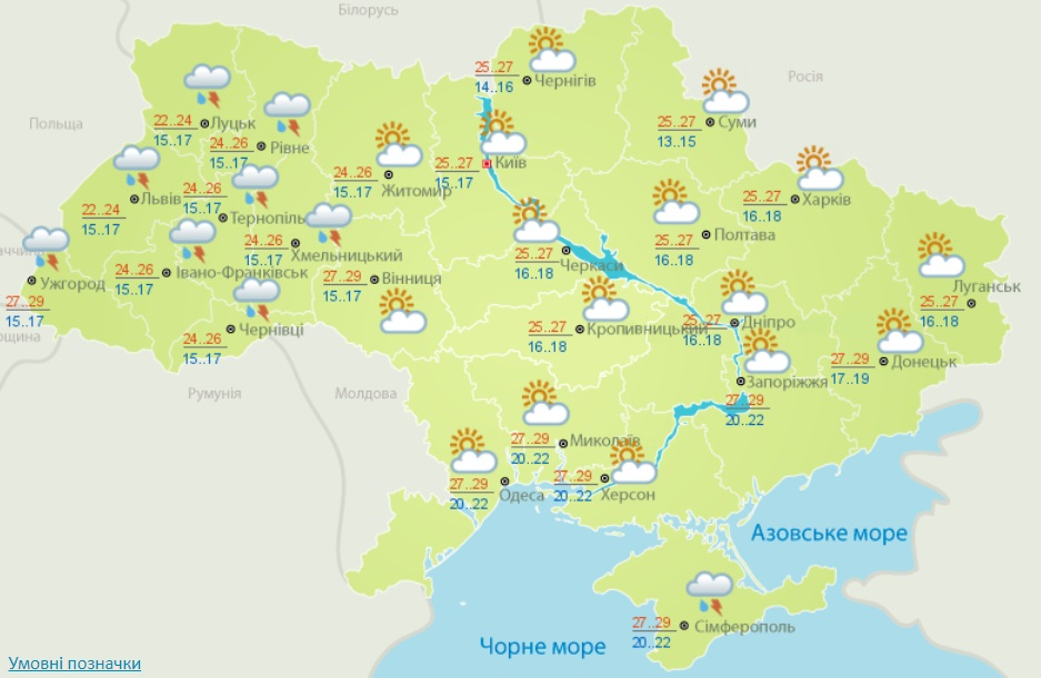 Карта погоды в Украине