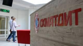 Из госбюджета переплатили 16,6 млн грн компании из орбиты министра Абрамовского на закупке оборудования «Охматдету», – СМИ