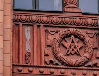 Город Днепр и масонство: здания, знаки и символы