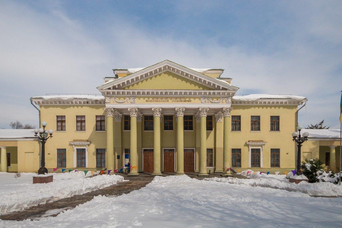 Масонские места в городе Днепр