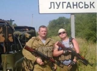 Российские диверсионно-ударные группы в войне на Донбассе. Часть 3 (ЧВК Вагнер)