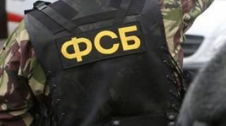 ФСБ рапортовала о задержании целой группы украинских шпионов