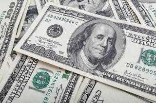 Эксперты назвали самую выгодную валюту в мире