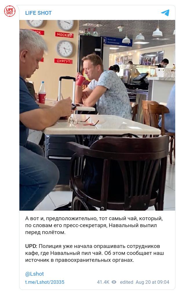 Навальный, пьющий предположительно отравленный чай в кафе аэропорта