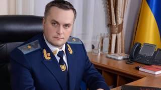 Холодницкий ушел из органов прокуратуры, пообещав, что «продолжение следует»