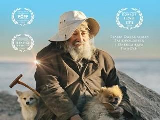 В Украине покажут фильм о неизвестной жизни афонского монастыря  «Где ты, Адам?»