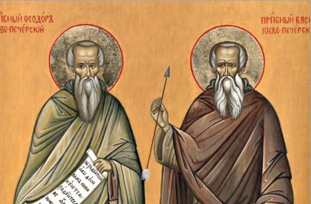 преподобномученики Феодор и Василий Печерские