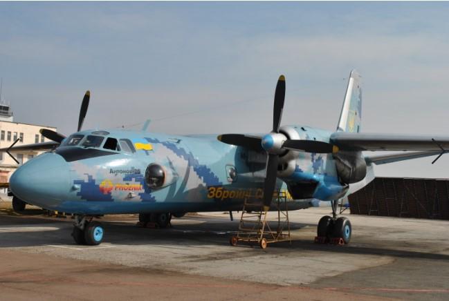 Ан-26 «Рятунчик»