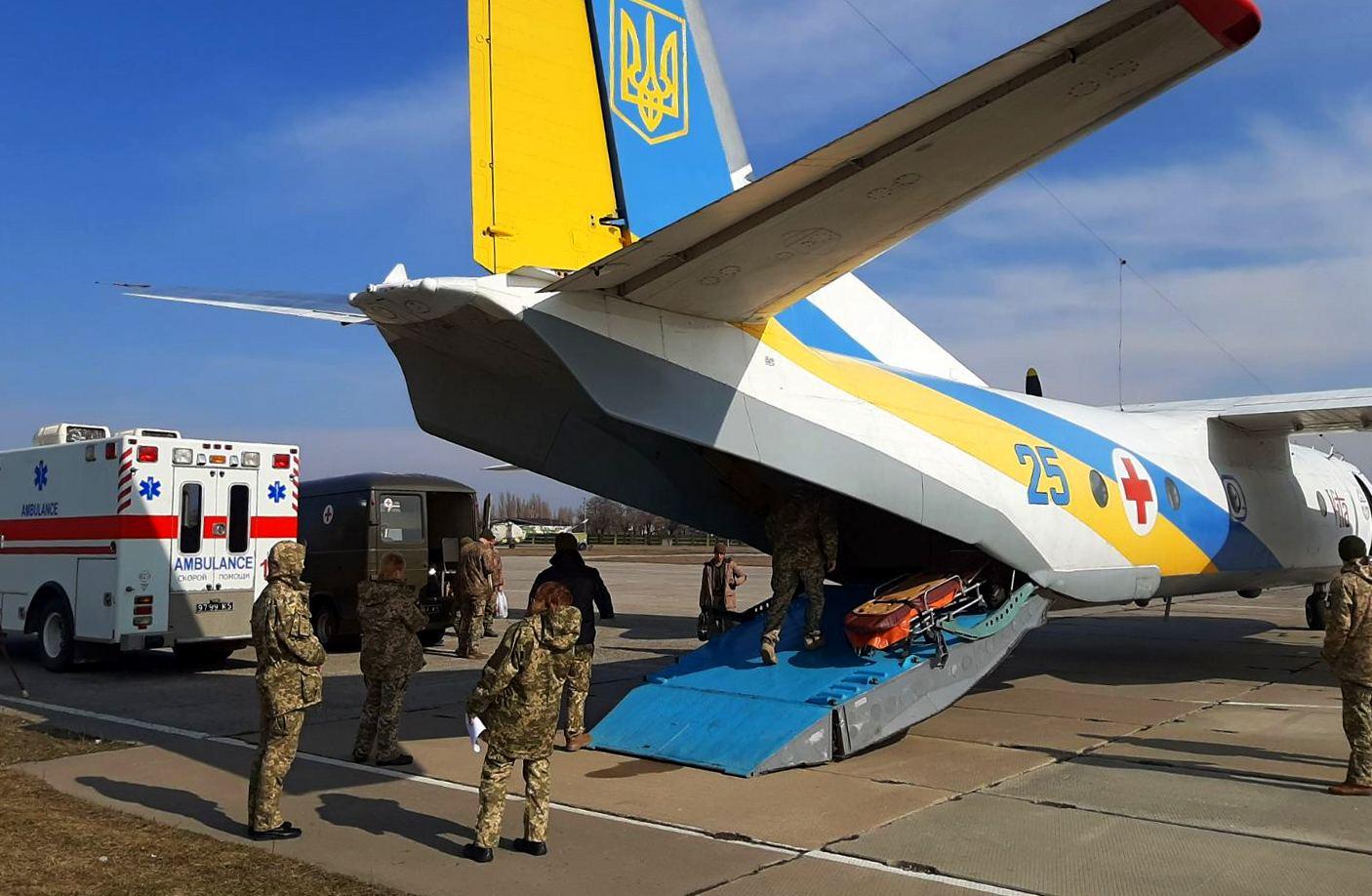 Ан-26 «Vita»
