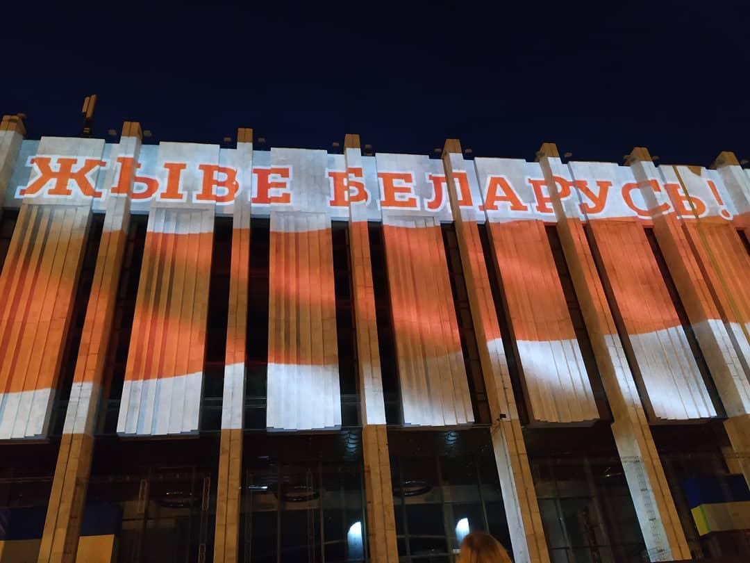 Акция в поддержку белорусской оппозиции в Киеве