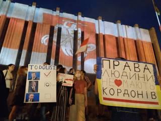 В Киеве на «Украинском доме» появился флаг Белорусской народной республики