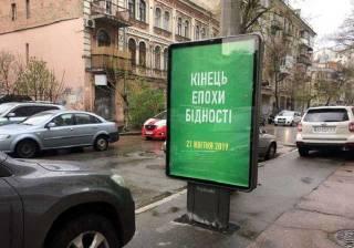 Стало известно, сколько украинцев считают себя бедными, и сколько богатыми