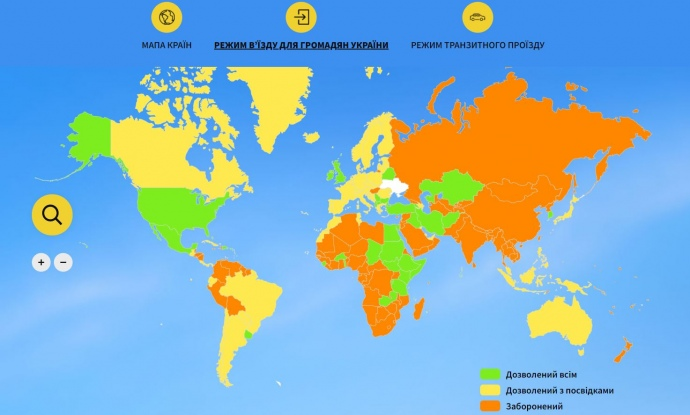 Карта мира, разбитая на зоны с точки зрения доступа украинских туристов