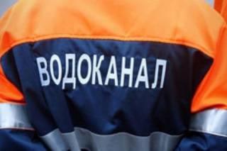 Киевлян предупреждают о новом виде мошенничества