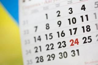 Опубликован список выходных в 2021 году
