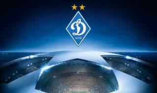 «Динамо» узнало первoго соперника в Лиге чемпионов