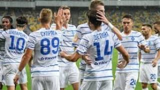 «Динамо» может провести свой первый матч в еврокубках на нейтральном поле