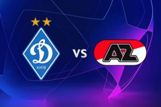 Эксперты дали прогноз на битву «Динамо» и АЗ в квалификации Лиги чемпионов