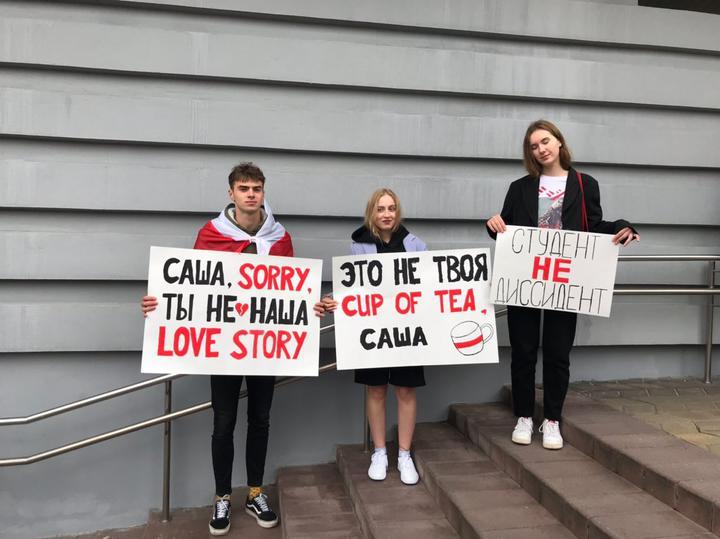 в Минске студенты вышли на акцию протеста