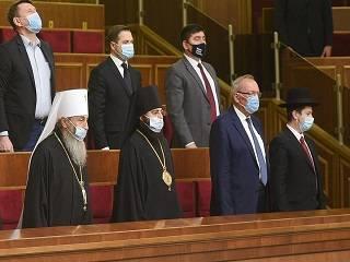 Митрополит Онуфрий принял участие в открытии сессии Верховной Рады