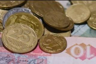 Маленькая прибавка к минималке для затыкания огромной дыры в бюджете Украины