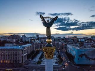 Американское издание назвало Киев российским городом