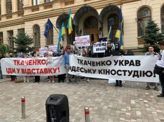 Александру Ткаченко предложили улучшение жилищных условий в камерах СИЗО