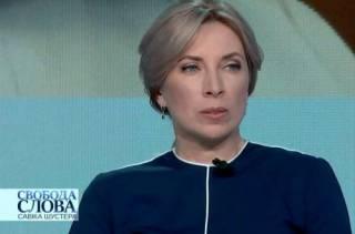 Ирина Верещук: Киевляне должны решить, хотят ли они еще пять лет невыполненных обещаний
