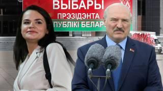 В России видят поражение Лукашенко, а Тихановская уже работает президентом: что сейчас происходит в Беларуси