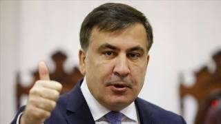 Власти Грузии рассказали, что ждет Саакашвили, если он пересечет границу