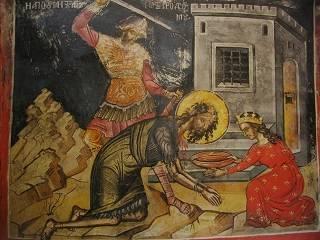 Сегодня православные вспоминают Усекновение главы Иоанна Предтечи