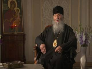 Предстоятель УПЦ: В основе всего, что Бог заповедал человеку, лежит любовь