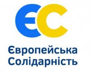 «Европейская Солидарность» очистила список в Буче от пророссийских кандидатов
