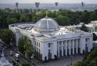 Рада не признает выборы в Беларуси