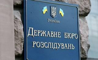 В ГБР назвали крайних в сдаче Крыма и развале армии