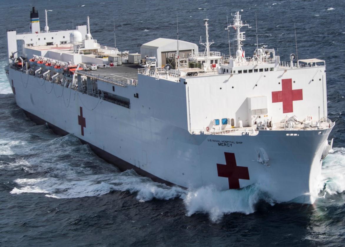 госпитальное судно ВМС США