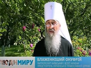 Митрополит Онуфрий рассказал, что нужно сделать для того, чтобы начался мирный процесс на Донбассе