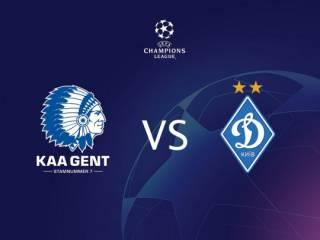 Известный журналист считает, что «Динамо» обыграет «Гент» в Бельгии