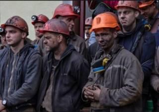 Криворожские шахтеры и виктимная болезнь пролетарcких протестов