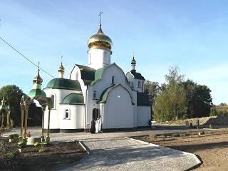 На Тернопольщине освятили новый храм, построенный вместо захваченного представителями УПЦ КП