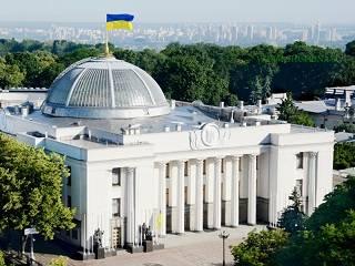 Депутаты выступили против дискриминации верующих УПЦ