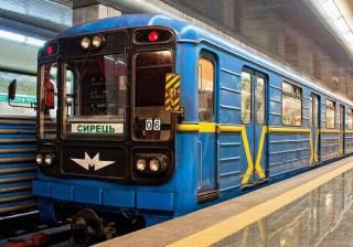 В киевском метро нашли нечто неизвестное науке