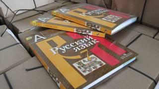 Обучение на русском языке в Украине. Юридический аспект