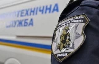 В Харькове школьница от скуки «заминировала» полицейский участок