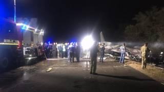 Крушение АН-26 на Харьковщине: рассматриваются четыре версии трагедии
