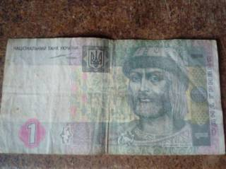 В Украине из оборота выводят старые гривны и одну монету