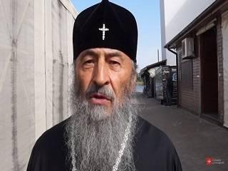 Митрополит Онуфрий рассказал, как государство должно относиться к Церквям