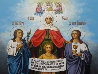 Сегодня день памяти Веры, Надежды, Любви и матери их Софии