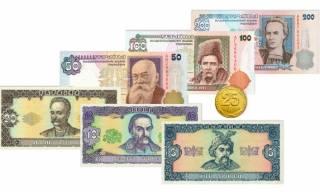 С сегодняшнего дня в Украине больше нельзя расплатиться самыми первыми гривнами